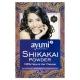 Prášek SHIKAKAI - antibakteriální přípravek na obličej 100 g AYUURI
